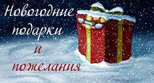 """Подарки от """"Атташе"""""""