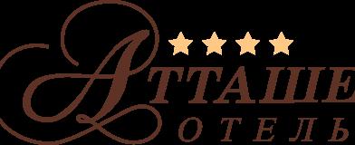 """Дорогие друзья! Мы рады Вам сообщить, что отель """"Атташе"""" стал обладателем четырех звездочек."""