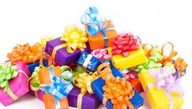 Есть повод? Будут подарки!