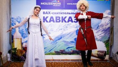 Туроператор Mouzenidis Travel на этой неделе провел конференцию в Конгресс-холле «Атташе».